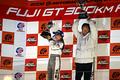 gt_2008_team_champion