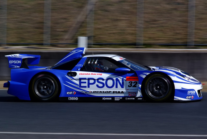 2009 Super Gtマシンlineup Gt500 Carno 32 Epson Nsx Photo