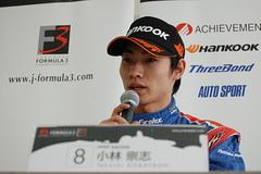 2010_n_champ_kobayashi