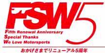 fsw_5th_2.jpg