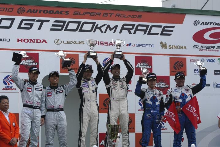 GT300クラスの暫定表彰式
