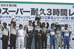 st_r03_st1_podium