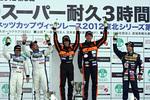 st_r03_st2_podium