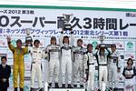 st_r03_st4_podium