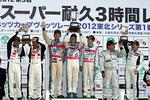 st_r03_st5_podium