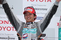 sf_r03_r-hirate-podium