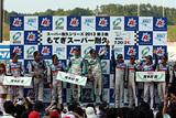 st_r03_r_podium-st3