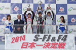 sfj-no1-r-podium