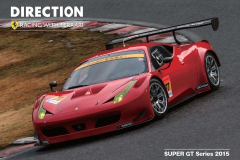 DIRECTION RACING WITH FERRARI