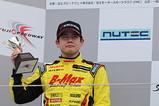 f3-rd9-r-podium-2nd
