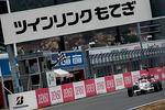 f4e-r01-r-finish