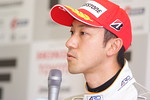 sf-rd2-q-pc-ishiura