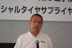 sf-rd7-yokohama-shirai