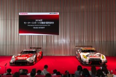 Nissan GT-R NISMO GT500とNissan GT-R NISMO GT3