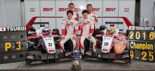最終戦の大逆転で念願のシリーズチャンピオンに輝いた山下健太(右)とルーキーイヤーでランキング3位となった坪井翔(左)