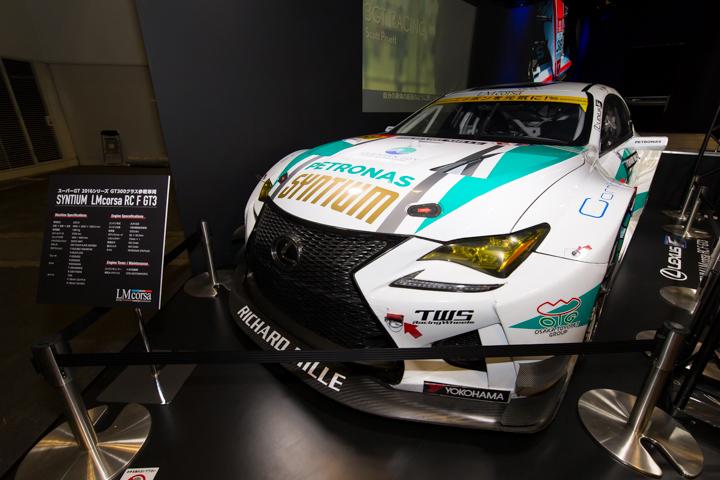 LMcorsa 2017年スーパーGT参戦体制発表: SYNTIUM LMcorsa RC F GT3