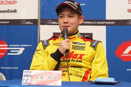 f3-2017-champion-takaboshi