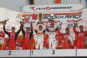gt-rd5-r-podium-500