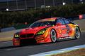 公式予選: ショーン・ウォーキンショー(ARTA BMW M6 GT3)
