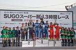 st-rd2-r-podium-stx-1