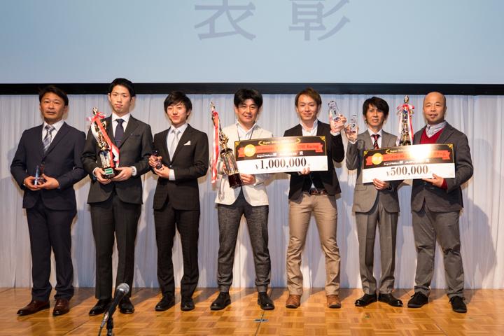 2017年シリーズ表彰: ST-2クラスの表彰式