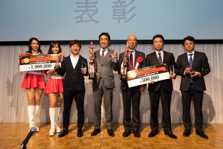 2017年シリーズ表彰: ST-Xクラスの表彰式