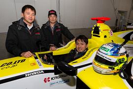 合同テスト鈴鹿2日目: B-MAX Racing Teamには千代勝正の起用が発表された
