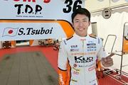 第10,11戦ともポールポジションを獲得した坪井翔(カローラ中京Kuo TEAM TOM'S)