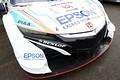 オープンピット: Epson Modulo NSX-GT