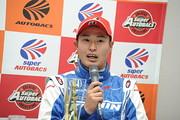 予選記者会見: GT500クラスポールポジションの塚塚越広大(KEIHIN REAL RACING)