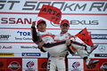 表彰式: GT300クラスで優勝した髙木真一とショーン・ウォーキンショー( AUTOBACS RACING TEAM AGURI)