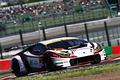 公式予選: マルコ・マッペリ(マネパ ランボルギーニ GT3)
