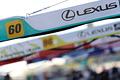 GTキッズウォーク: LM corsaの給油バー