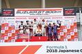 表彰式: GT300クラスのトップ3のドライバーが登壇