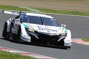 公式練習: GT500クラストップタイムはベルトラン・バゲット/松浦孝亮組(Epson Modulo NSX-GT)