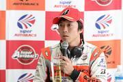 予選記者会見: GT500クラスポールポジションの伊沢拓也(AUTOBACS RACING TEAM AGURI)
