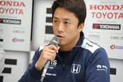 JRPサタデーミーティング: 伊沢拓也(TCS NAKAJIMA RACING)