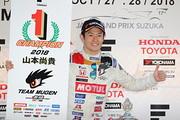 ドライバーズチャンピオンを獲得した山本尚貴(TEAM MUGEN)