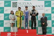 表彰式: 優勝・三宅淳詞、2位・徳升広平、3位・吉田宣弘