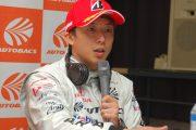 決勝記者会見: GT500クラス優勝の伊沢拓也(ARTA)