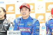 シリーズ記者会見: GT500クラスでチャンピオンを獲得した大嶋和也(LEXUS TEAM LEMANS WAKO\'S)