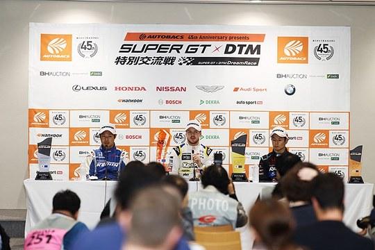 SGTxDTM交流戦レース1記者会見: トップ3のドライバーたち