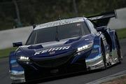 GT500クラス決勝2位は塚越広大/ベルトラン・バゲット組(KEIHIN NSX-GT)