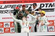 スプリントカップレース2: シャンパンファイト
