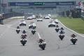 決勝レース: 静岡県警のパレードラップ