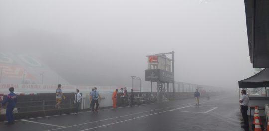 霧に覆われたSUGO