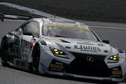 公式テスト岡山2回目: GT300クラス2位の新田守男/阪口晴南組(K-tunes RC F GT3)
