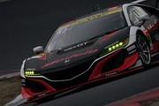 公式テスト岡山3回目: 道上龍/ジェイク・パーソンズ組(Modulo KENWOOD NSX GT3)