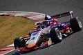 公式予選: 今田信宏(JMS RACING)