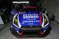 公式テスト岡山: リアライズ 日産自動車大学校GT-R